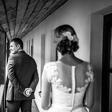 Wedding photographer Joe Black (00ffc33999783a5). Photo of 16.01.2017