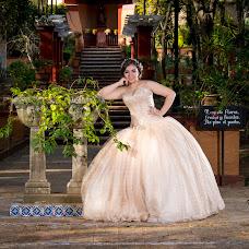 Wedding photographer Vick Cifuentes (VickCifuentes). Photo of 23.09.2016