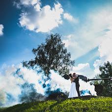 Wedding photographer Denis Vashkevich (shakti-pepel). Photo of 07.05.2017
