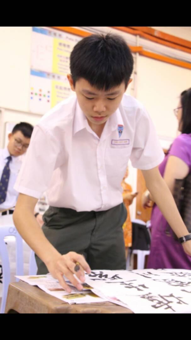 G:\Majalah File 2018\March 2018\Pertandingan Kaligrafi Cina Sekolah Menengah WPKL 2018\WhatsApp Image 2018-03-10 at 4.26.49 PM.jpeg