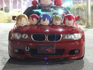 318Ci  E46 3 series Mスポーツ 赤のカスタム事例画像 🍎りっ君🍎赤いきつね🍎さんの2020年01月20日08:49の投稿