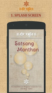Satsang Manthan- screenshot thumbnail