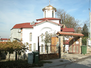 "Photo: Благоевград, храм ""Свети Седмочисленици"""