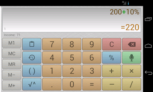 Multi-Screen Voice Calculator- screenshot thumbnail