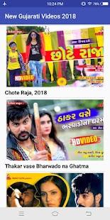 New Gujarati Video Songs 2018 ગુજરાતી વિડિઓ ગીતો - náhled