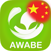 Chinese : Languages For Beginners - Awabe
