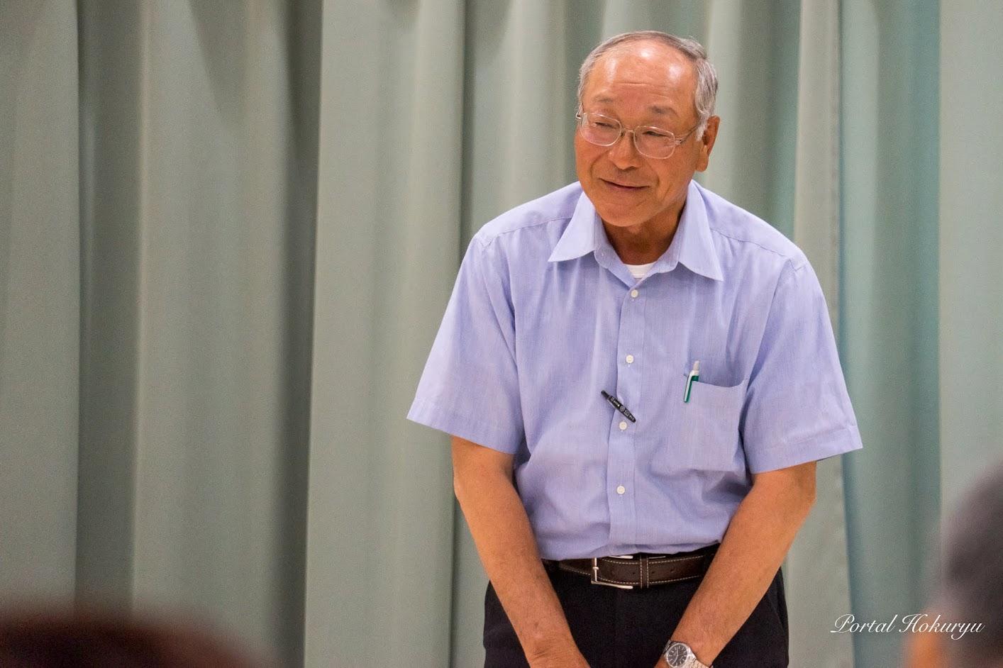 議長:岡山秀樹さん(岩見沢市)