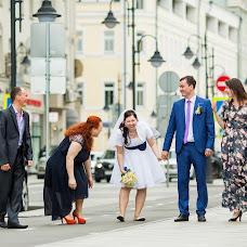 Wedding photographer Olga Ilina (Oande). Photo of 26.04.2016
