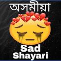 Assamese sad shayari, Assamese bewafa shayari 2021 icon