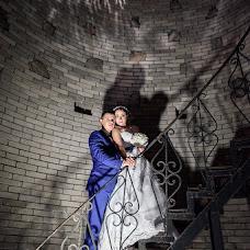 Wedding photographer Aleksandr Gorin (Gorinphoto). Photo of 04.11.2016