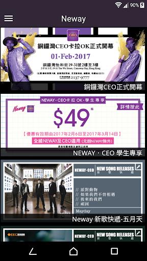 Screenshot for Neway in Hong Kong Play Store