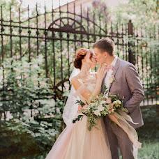 Wedding photographer Ulyana Bogulskaya (Bogulskaya). Photo of 09.08.2016