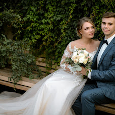 Wedding photographer Vitaliy Belskiy (blsk). Photo of 21.11.2018