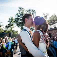 Wedding photographer Shirley Born (sjurliefotograf). Photo of 23.10.2017