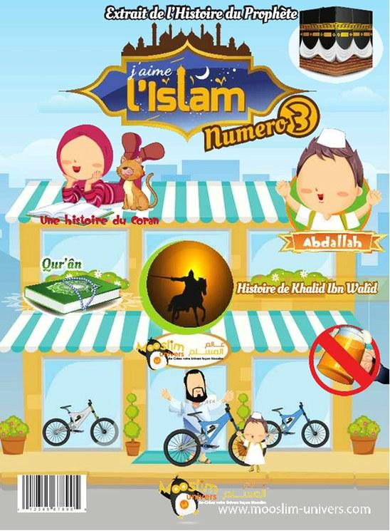 Скриншот J'aime l'Islam le Magazine N:3