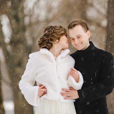 Wedding photographer Svetlana Malysheva (SvetLaY). Photo of 24.03.2016