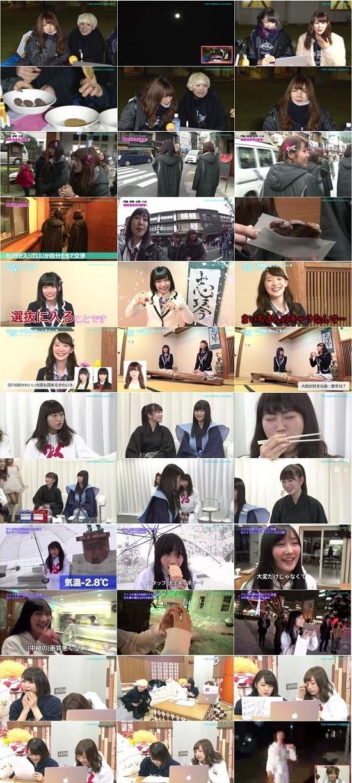 (TV-Variety)(720p) YNN [NMB48チャンネル] Collection 160118 160119 160120 160121 160122 160123