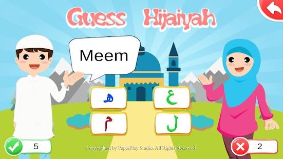 Belajar Al-Quran screenshot