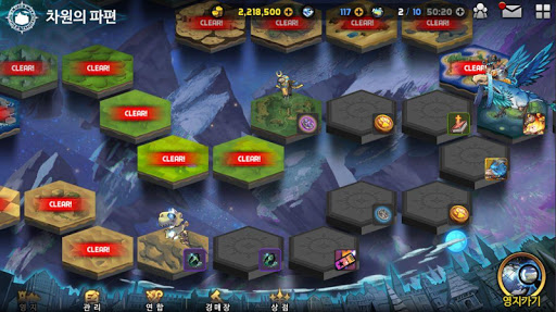 ub85cub4dc uc624ube0c ub358uc804 apkpoly screenshots 7