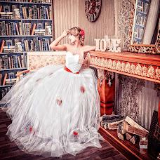 Wedding photographer Natasha Skripka (Aysna). Photo of 22.06.2015