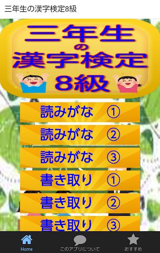 台北果菜市場行情表 - 首頁