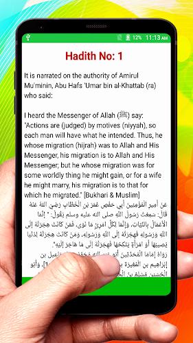 Al-Nawawi's Forty Hadith ~ 40 Hadith Nawaw APK 1 0