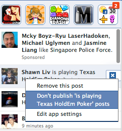 Face Book Game Activity Disable