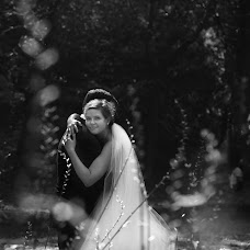 Wedding photographer Yarema Ostrovskiy (Yarema). Photo of 25.02.2017