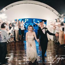 Wedding photographer Evgeniya Reyman (reyman). Photo of 02.11.2017