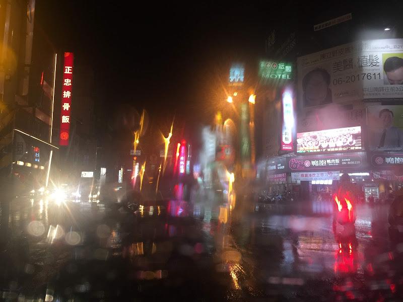 notte piovosa di nickfor