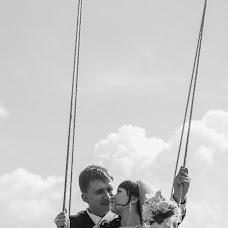 Wedding photographer Anna Podoynikova (illian). Photo of 20.05.2016