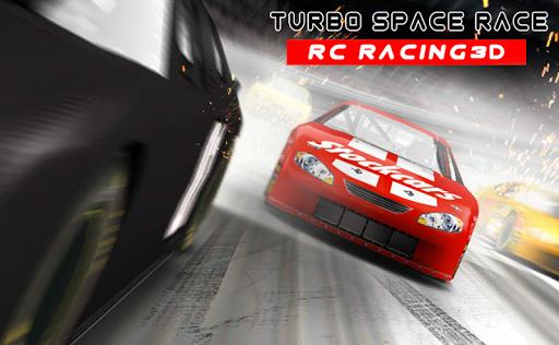 ターボ宇宙開発競争RCレーシング3D