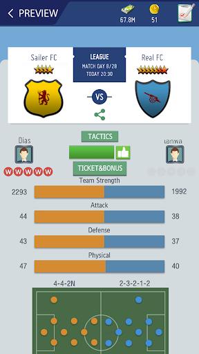 Top Football Manager 2020 apktram screenshots 7