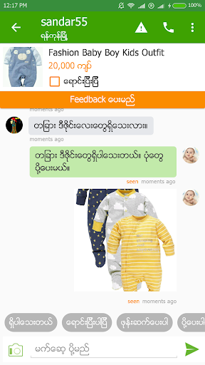 OneKyat - Myanmar Buy & Sell 2.9.18 screenshots 5