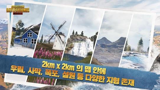 PUBG Mobile Korea 4