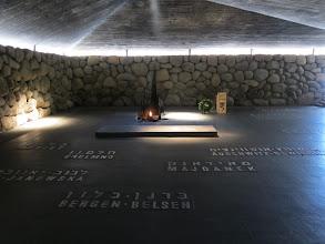Photo: Shoah memorial at Yad Vashem