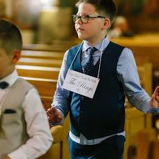 Wedding photographer Vasi Pilca (vasipilca). Photo of 11.08.2018