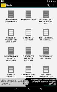 Skanda Purana - náhled