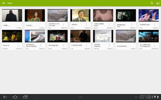 【免費媒體與影片App】OPlayer-APP點子