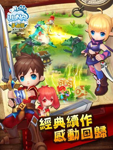 Luna online 手遊版 - 正宗Luna Online 授權 for PC