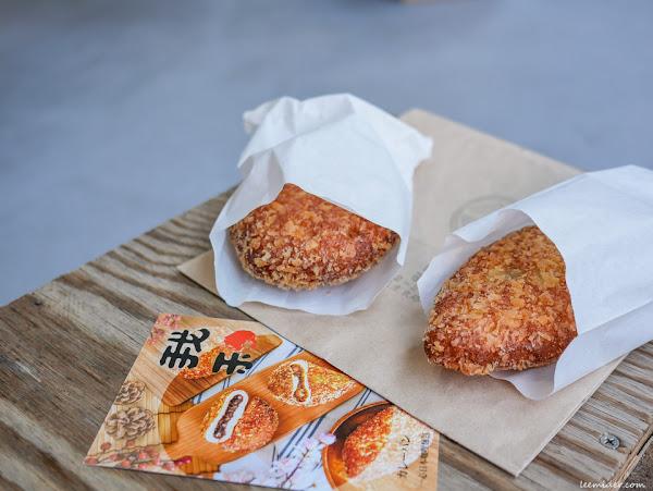 我和(一心日本咖哩麵包)