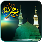 Al Madinah Wallpapers Free
