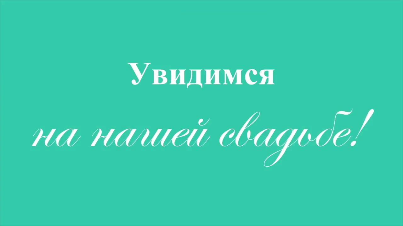 Иван Мирошниченко в Ростове-на-Дону