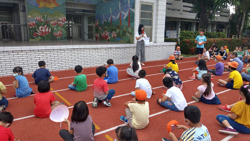 1090525升旗 6年級成語說故事 英語 台語 中心德目