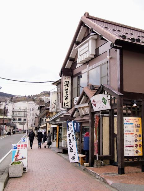 The streets of Hakone Moto