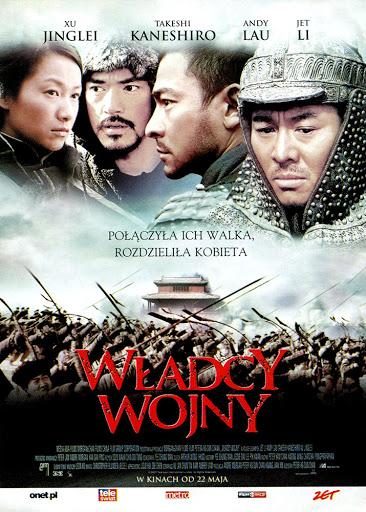 Przód ulotki filmu 'Władcy Wojny'