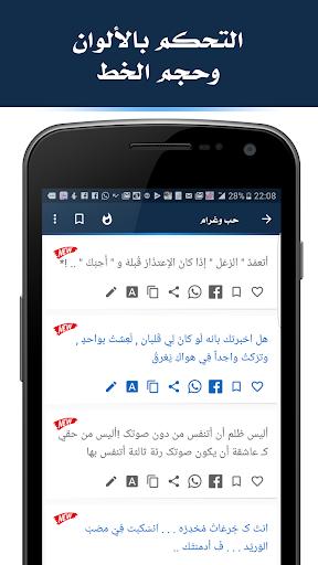 مسجاتي المطور و الجديد ٢٠١٩ 1.0.10 screenshots 5