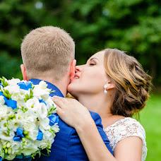 Wedding photographer Yuliya Temirgaleeva (JuliaJT). Photo of 06.08.2016