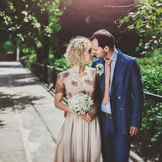 Wedding photographer Filipp Filipovich (feel-i). Photo of 06.09.2013