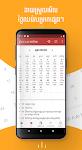 screenshot of Khmer Smart Calendar